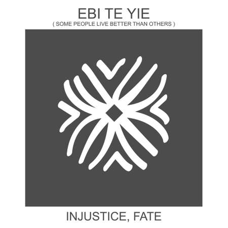 vector icon with african adinkra symbol Ebi Te Yie. Symbol of injustice and fate 向量圖像