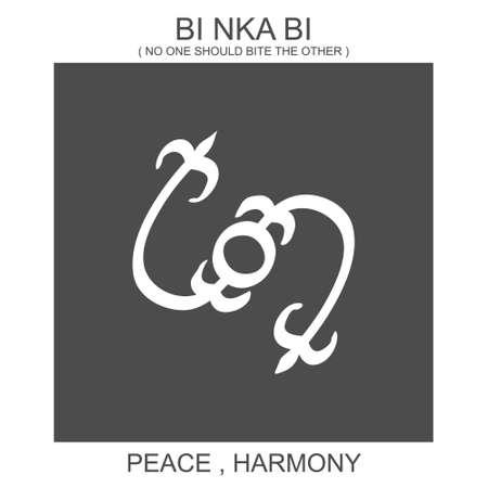 vector icon with african adinkra symbol Bi Nka Bi. Symbol of peace and harmony 向量圖像