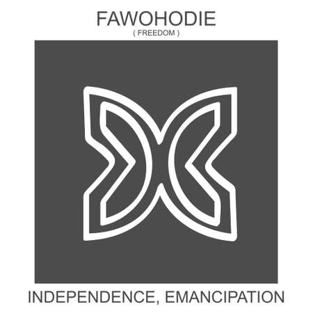 vector icon with african adinkra symbol Fawohodie. Symbol of emancipation and independence 向量圖像
