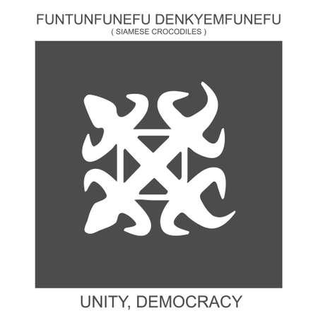 vector icon with african adinkra symbol Funtunfunefu Denkyemfunefu. Symbol of unity and democracy