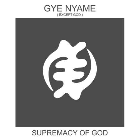vector icon with african adinkra symbol Gye Nyame. Symbol of supremacy of god