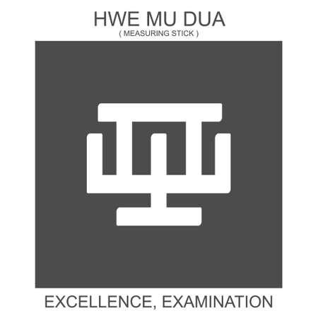 vector icon with african adinkra symbol Hwe Mu Dua. Symbol of excellence and examination 向量圖像