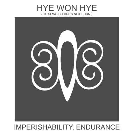 vector icon with african adinkra symbol Hye Won Hye. Symbol of imperishability and endurance 向量圖像