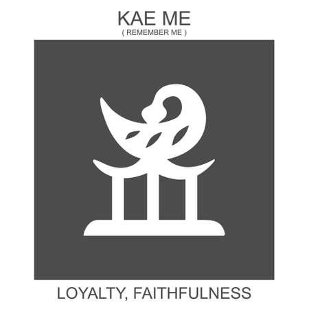 vector icon with african adinkra symbol Kae Me. Symbol loyalty and faithfulness 向量圖像