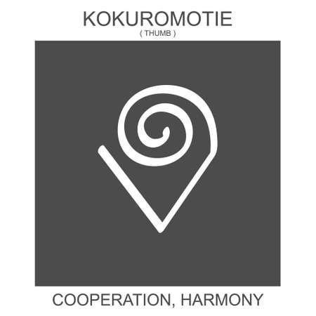 vector icon with african adinkra symbol Kokuromotie. Symbol of cooperation of harmony