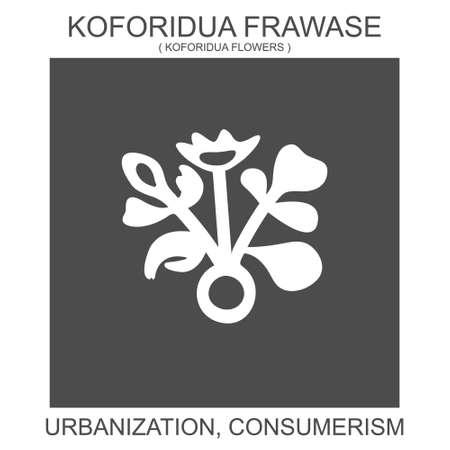 vector icon with african adinkra symbol Koforidua Frawase. Symbol of urbanization and consumerism 向量圖像