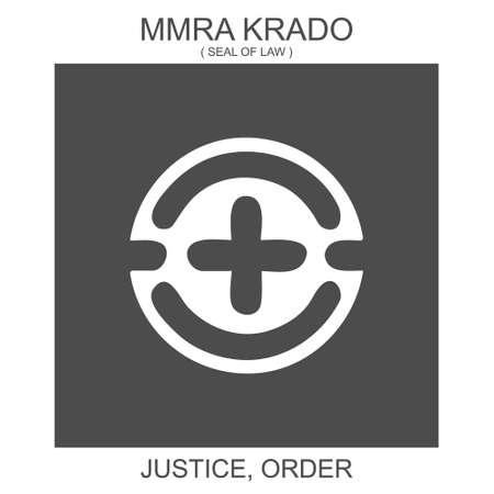 vector icon with african adinkra symbol Mmra Krado. Symbol of justice and order 向量圖像