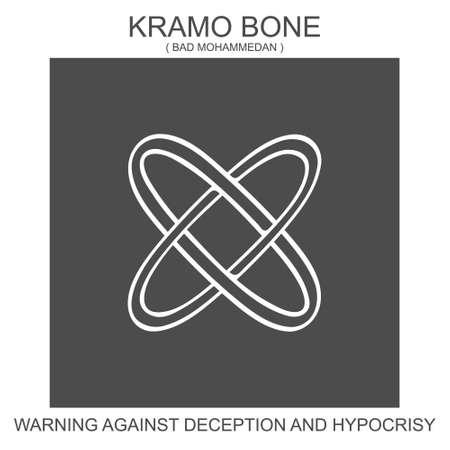 vector icon with african adinkra symbol Kramo Bone. Symbol of warning against deception and hypocricy