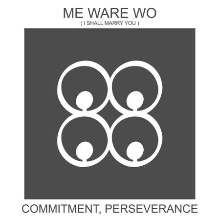 vector icon with african adinkra symbol Me Ware Wo. Symbol of commitment and perseverance