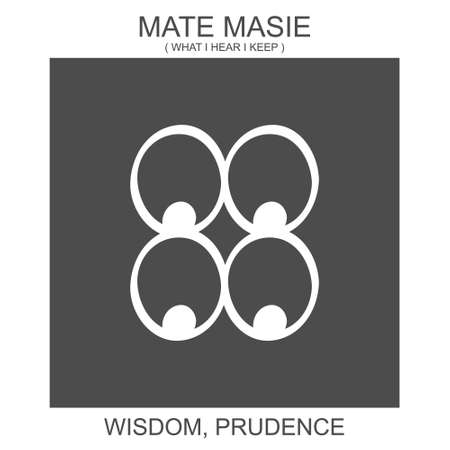 vector icon with african adinkra symbol Mate Masie. Symbol of wisdom and prudence 向量圖像