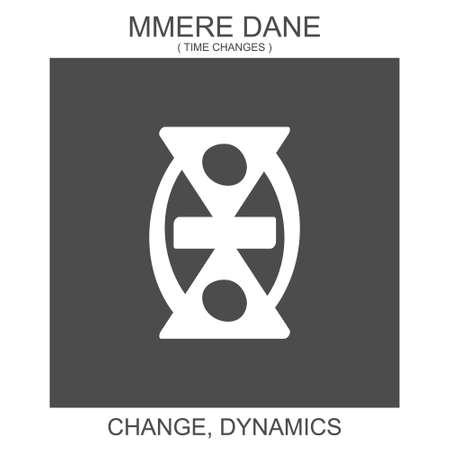 vector icon with african adinkra symbol Mmere Dane. Symbol of change and dinamics