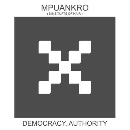 vector icon with african adinkra symbol Mpuankro. Symbol of democracy and authority 向量圖像