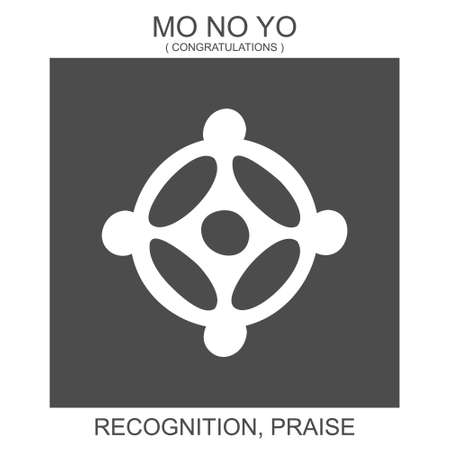 vector icon with african adinkra symbol Mo No Yo. Symbol of recognition and praise 向量圖像