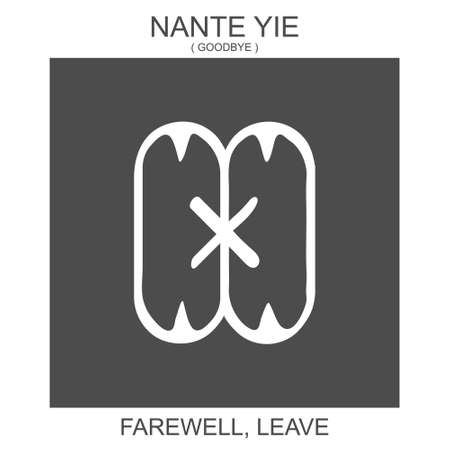 vector icon with african adinkra symbol Nante Yie. Symbol of farewell and leave 向量圖像
