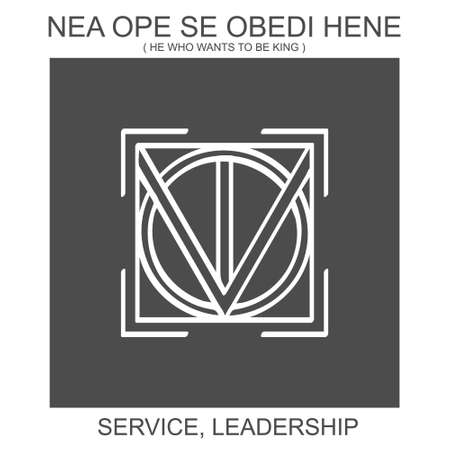vector icon with african adinkra symbol Nea Ope Se Obedi Hene. Symbol of service and leadership