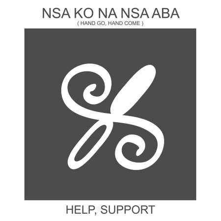 vector icon with african adinkra symbol Nsa Ko Na Nsa Aba. Symbol of help and support
