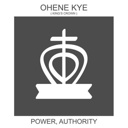 Vector icon with african adinkra symbol Ohene Kye. Symbol of power and authority