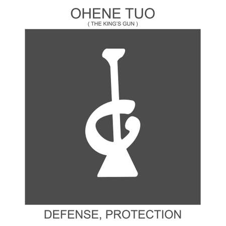 Vector icon with african adinkra symbol Ohene Tuo. Symbol of defense and protection
