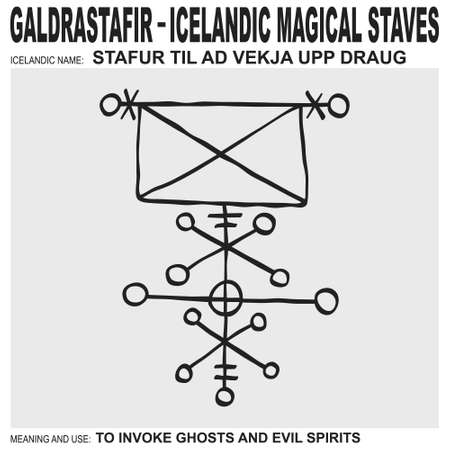 vector icon with ancient Icelandic magical staves Stafur Til Ad Vekja Upp Draug. Symbol means and is used for invoke ghosts and evil spirits