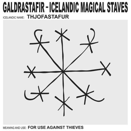 vector icon with ancient Icelandic magical staves Thjofastafur. Symbol means and is used against thieves