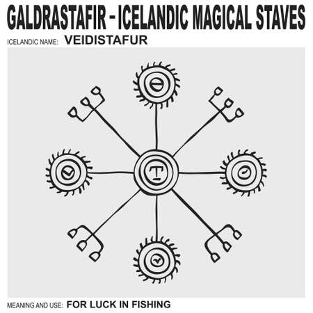 vector icon with ancient Icelandic magical staves Veidistafur. Symbol means and is used for luck in fishing Vettoriali