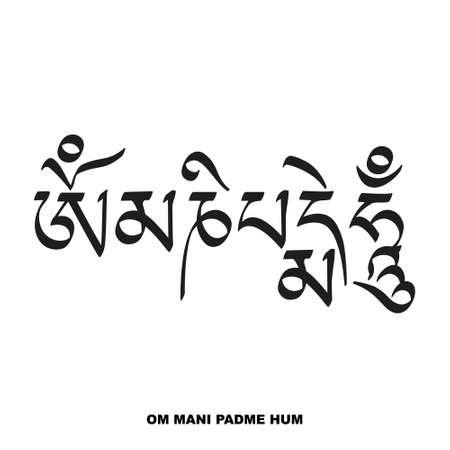 vector image with Buddhist mantra Om mani padme hum for your project Illusztráció