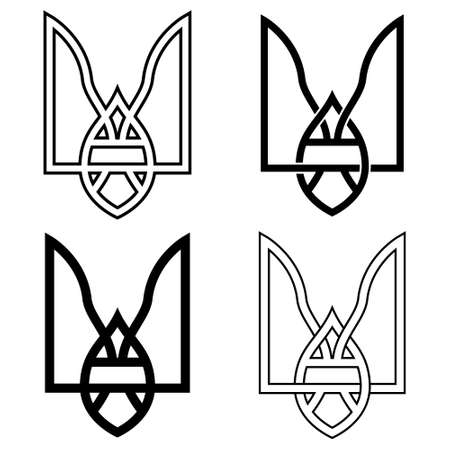 monochrome icon set with Ukrainian tridents for your project