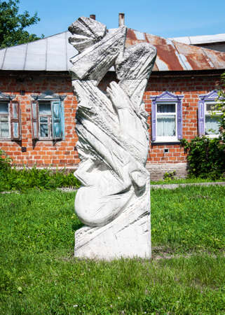 Baturyn, Chernihiv, Ukraine - 06/23/2021: Sculpture with a Cossack and a horse