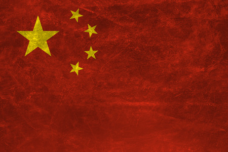 textile image: China flag with grunge texture background .