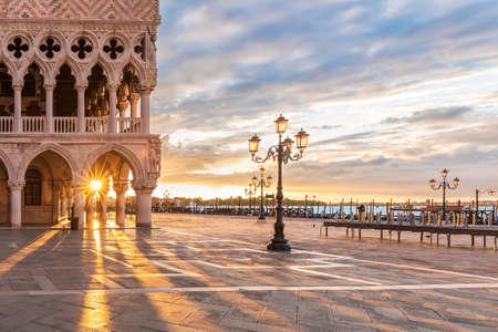 Doges Palace and gondolas pier near Piazza San Marco, Venice, Italy