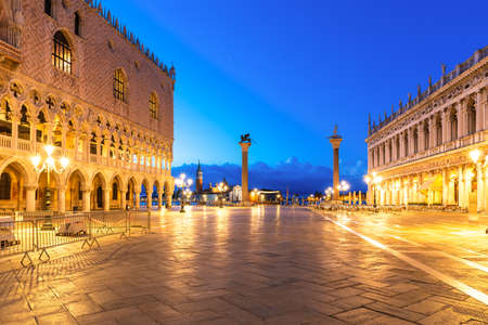 Piazza San Marco with National Library of St Marks, Column of San Teodoro and and Doges Palace, Venice
