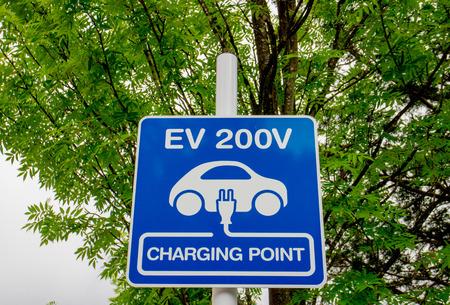 EV の充電サイン 写真素材 - 56142706