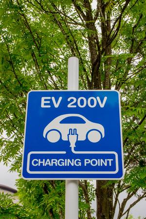 EV の充電サイン