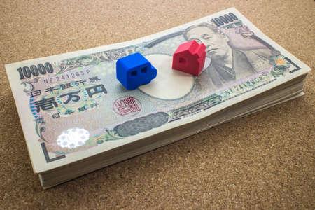 私の家とお金