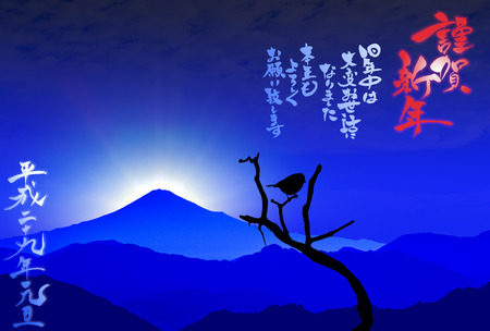 ruiseñor: New Years card of the Rooster year, Nightingale and Mt.FUJI Foto de archivo