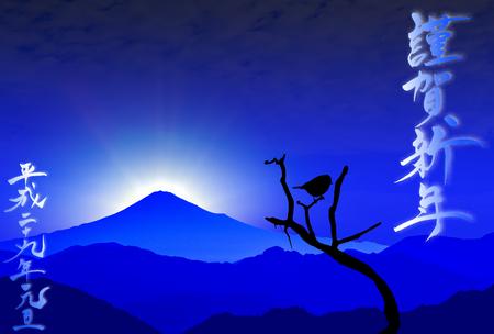 ruiseñor: Tarjeta del año del gallo de Año Nuevo, Nightingale y el monte Fuji