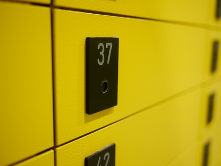 yellow private mail boxes at a post office in Croatia Stock Photo