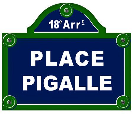 場所 pigalle 白い背景の上に署名のベクトル イラスト  イラスト・ベクター素材