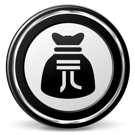 alu: illustration of yuan bag icon with metal ring