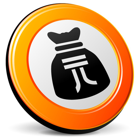 yuan: illustration of yuan 3d design orange icon