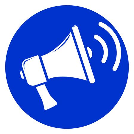 Loud speaker icon illustration.
