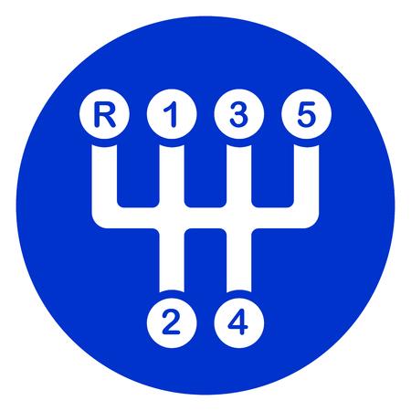 Illustratie van het pictogram van de cirkel van de auto-overdracht Stock Illustratie