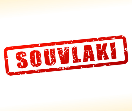 Illustration of souvlaki red word stamp icon