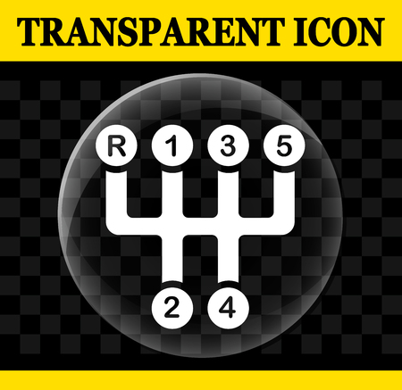 Illustration of gearbox vector circle transparent icon Illustration