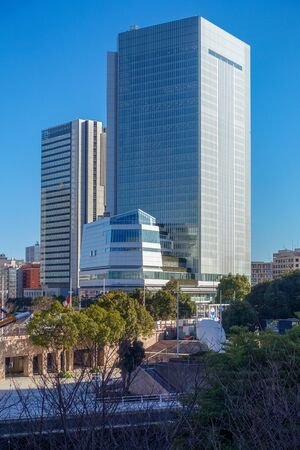 New Yokohama City Government Building