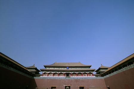 peking: The Forbidden City in Peking.