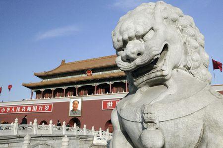 peking: The stone lion at Forbidden City in Peking.