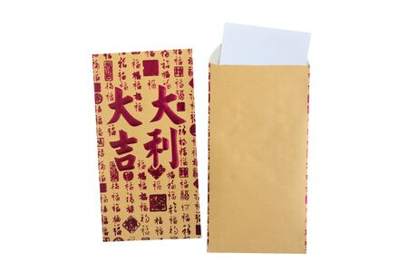 envelope for chinese new year