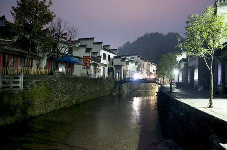 chuan: Chuan night