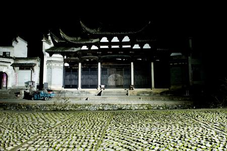 chuan: Chuan Hu ancestral hall landscape view